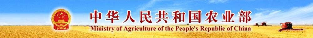 农业部办公厅关于印发《2016年畜牧业工作要点》的通知